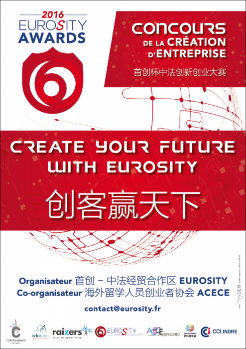 EuroSity Awards 2016 - EuroSity Châteauroux